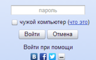 Как работать с Яндекс Метрикой