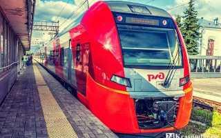 Есть ли метро в Краснодаре
