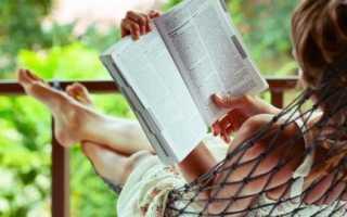 Какие книги меняют мировоззрение
