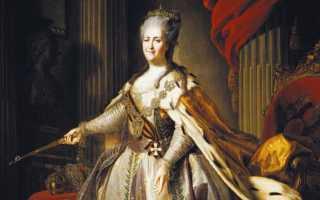 Как умерла Екатерина Великая