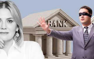 Какой банк лучше для малого бизнеса