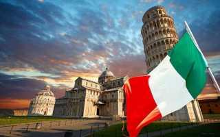 Какой город является столицей Италии
