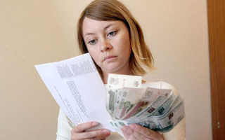 Что такое фиксированный платеж ИП