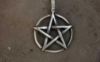 Как выглядит звезда дьявола
