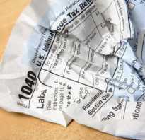 За что можно получить налоговый вычет