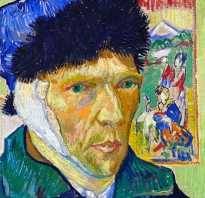 Зачем Ван Гог отрубил себе ухо