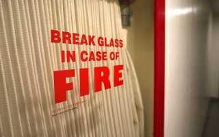 Какой огнетушитель должен быть в офисе
