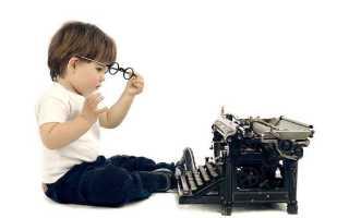 Как написать начало рассказа