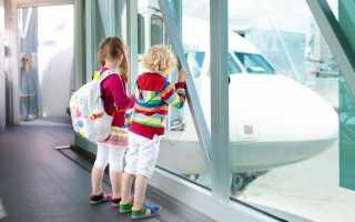 Чем занять детей в самолёте