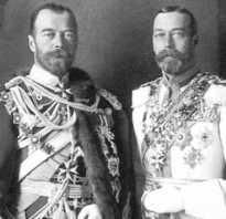 Почему в России цари а не короли