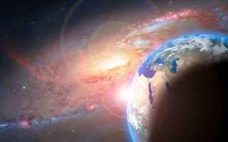 Где заканчивается Солнечная система
