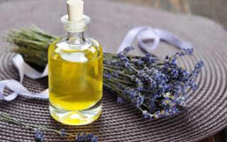 Как применяется лавандовое масло