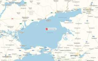 Где расположено Азовское море