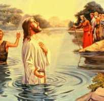 Как рассказать детям о крещении