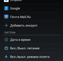 Как ускорить планшет на андроиде