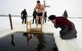 Зачем нырять в прорубь в крещение
