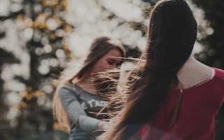 Что делать если влюбилась в девушку