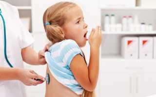 Как успокоить кашель у ребенка