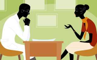 Как стать психологом без образования