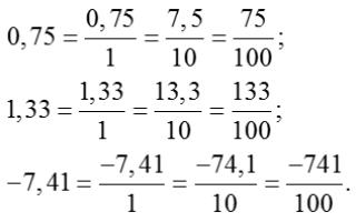 Как перевести 2 3 в десятичную дробь
