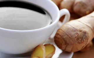 Можно ли пить кофе с имбирем