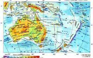 Какие острова есть в Океании