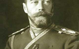Что сделал Николай 2 для России