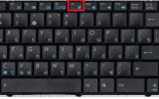 Как включить тачпад на ноутбуке Asus