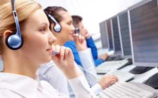 Как позвонить в отп банк оператору