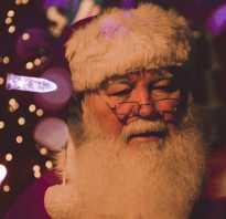 Когда нужно писать письмо Деду Морозу