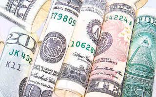 Как вычислить свой финансовый код