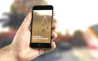 Как раздать wifi на iphone 6s