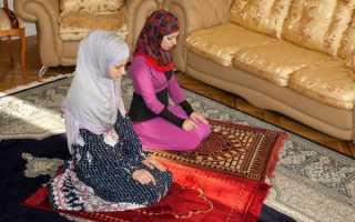 Как молятся мусульмане женщины