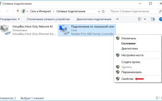 Как изменить mac адрес компьютера