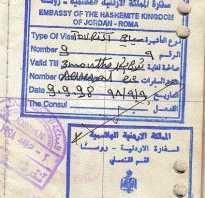 Как получить визу в Иорданию