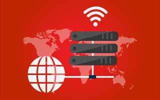 Чем прокси отличается от VPN