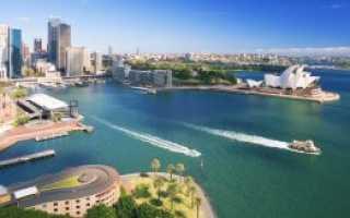 Как найти работу в Австралии