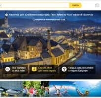 Как добавить картинку в Яндекс