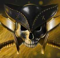 Какие клички бывают у пиратов