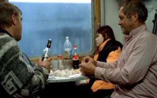 Чем заняться в поезде 2 дня