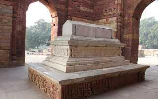 Что такое гробница история 5 класс