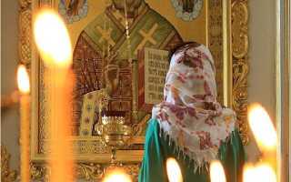 Что означает аминь в православии