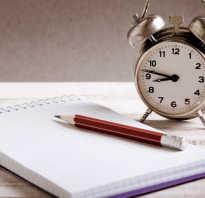 Как начать планировать свой день
