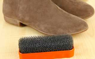 Как отмыть соль с замшевой обуви