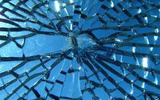 Что означает разбитое во сне стекло