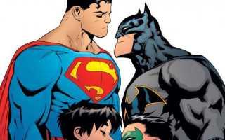 Кто сильнее Бэтмен или Супермен