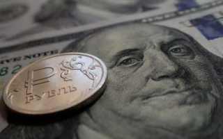 Как обменять валюту в Сбербанке
