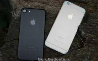 В чем отличие iPhone 6s от 7