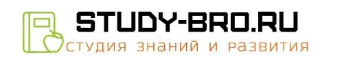 study-bro.ru